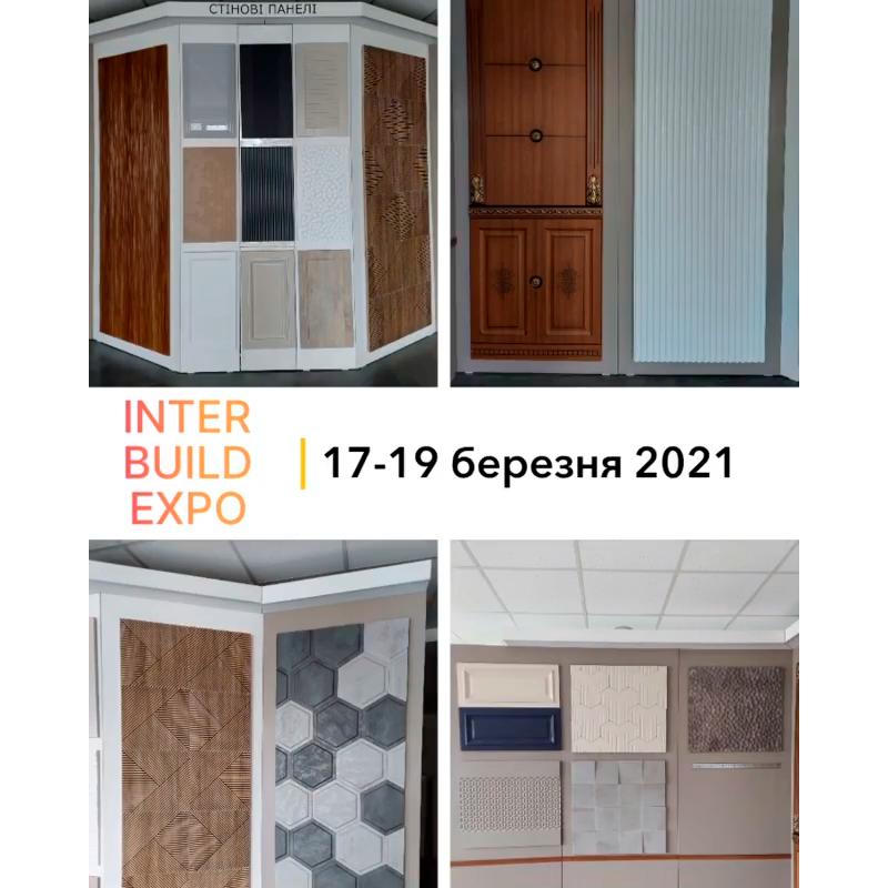 Виставка INTER BUILD EXPO
