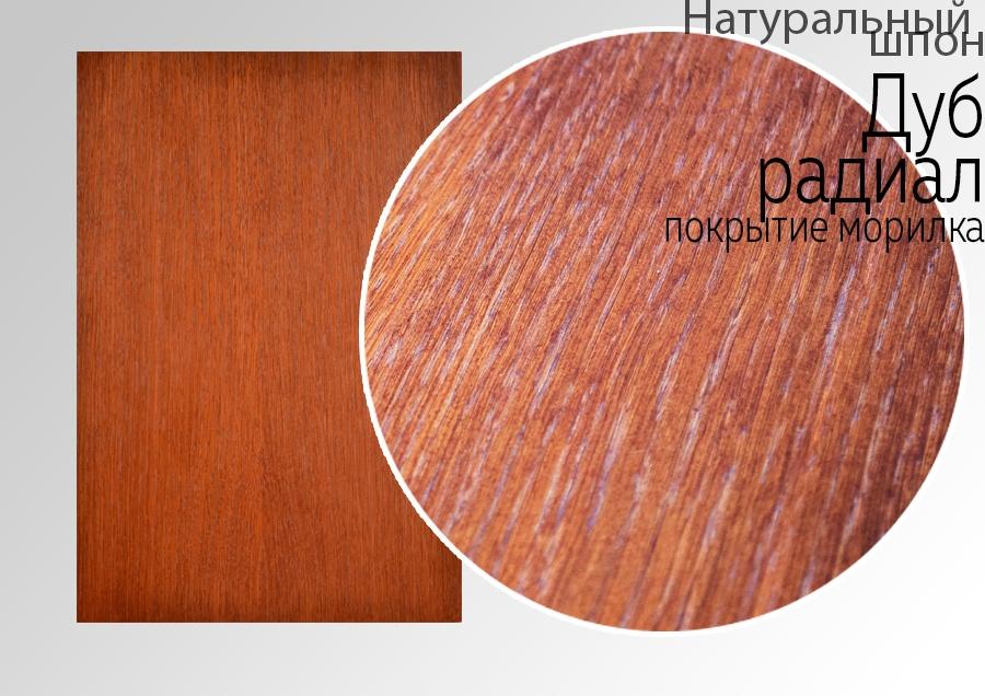 Мебельный фасад покрытый натуральным шпоном Дуб радиал