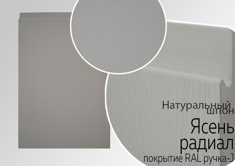 Мебельный фасад покрытый натуральным шпоном Ясень радиал