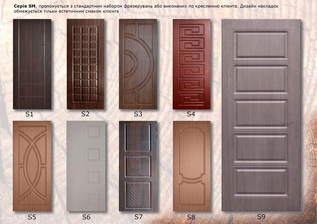 Дверные накладки МДФ на металлические двери S_1-9