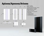 Техническое описание фасада МДФ серии Экстра от Полифасад - Аризона