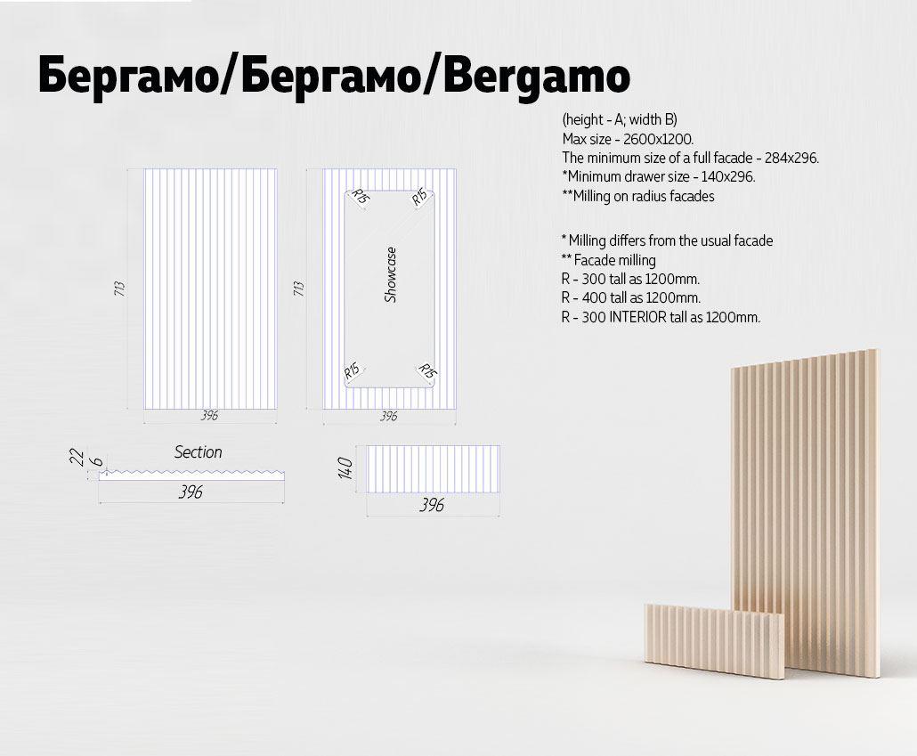 Техническое описание фасада МДФ серии Экстра от Полифасад - Бергамо