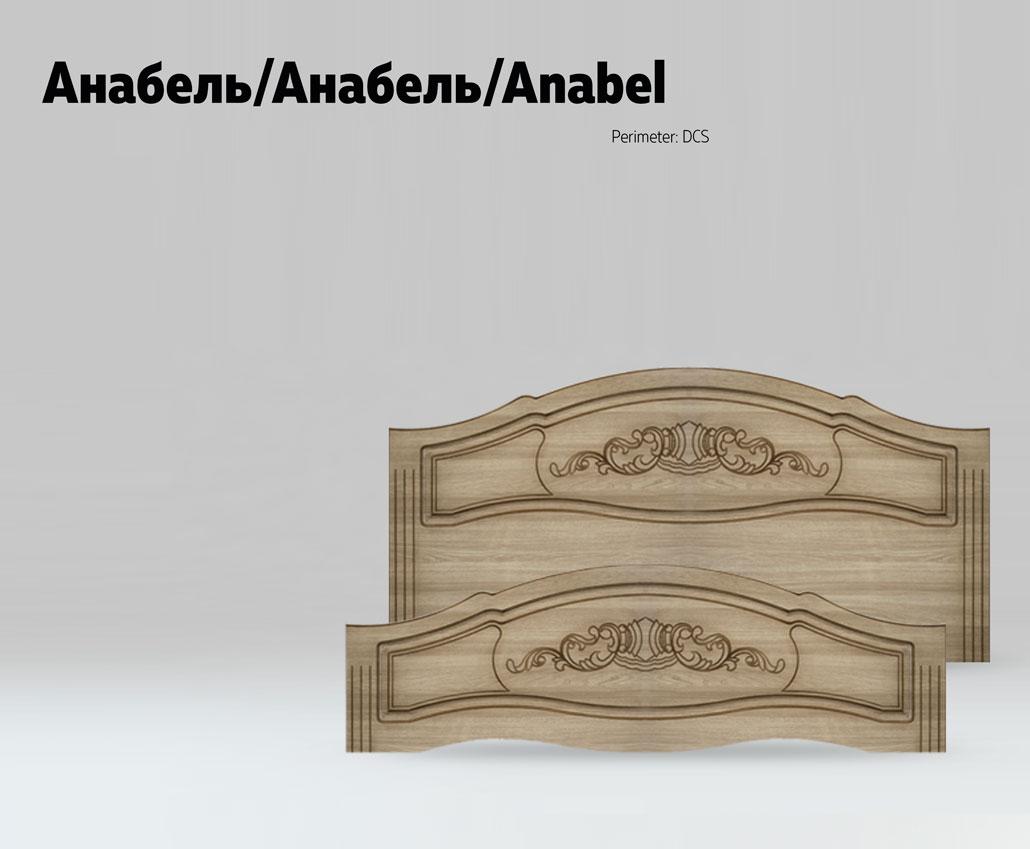 Быльца для кровати Анабель