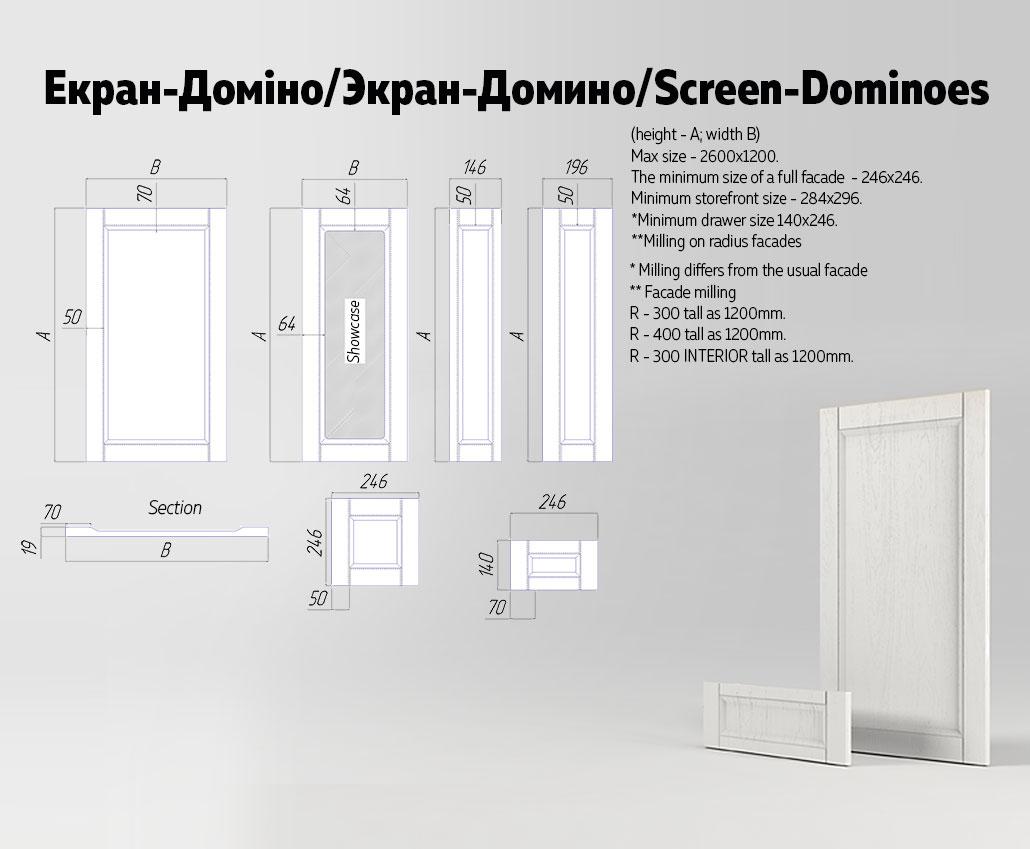 Техническое описание фасада МДФ серии Экстра от Полифасад - Экран-Домино