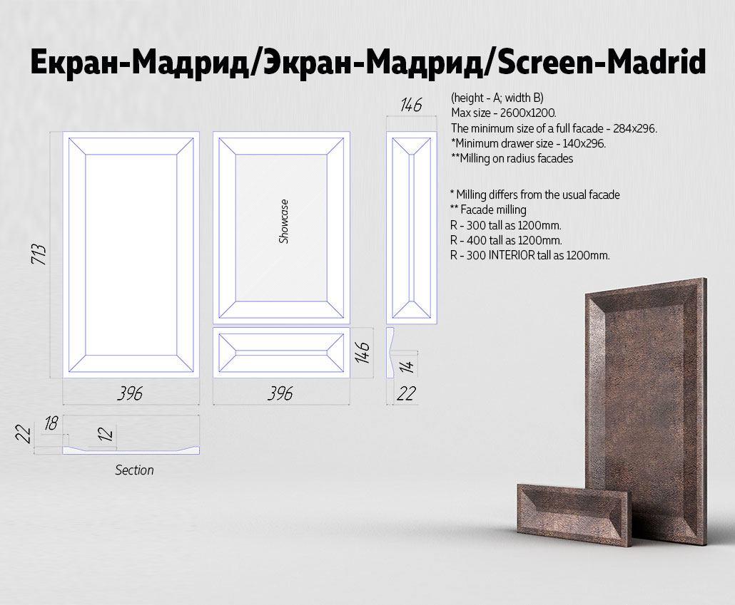 Техническое описание фасада МДФ серии Экстра от Полифасад - Экран-Мадрид