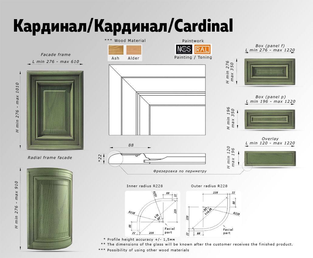 Техническое описание фасада с массива дерева Кардинал