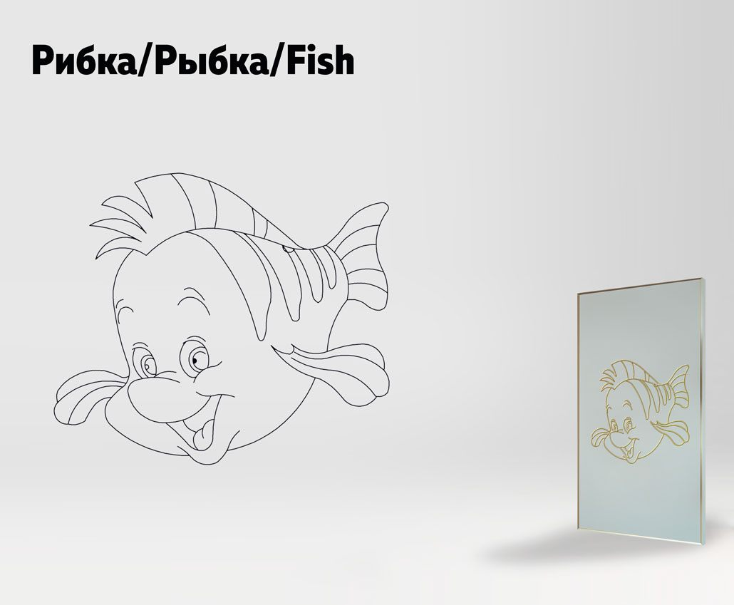 Мебельный фасад для детских комнат Рыбка