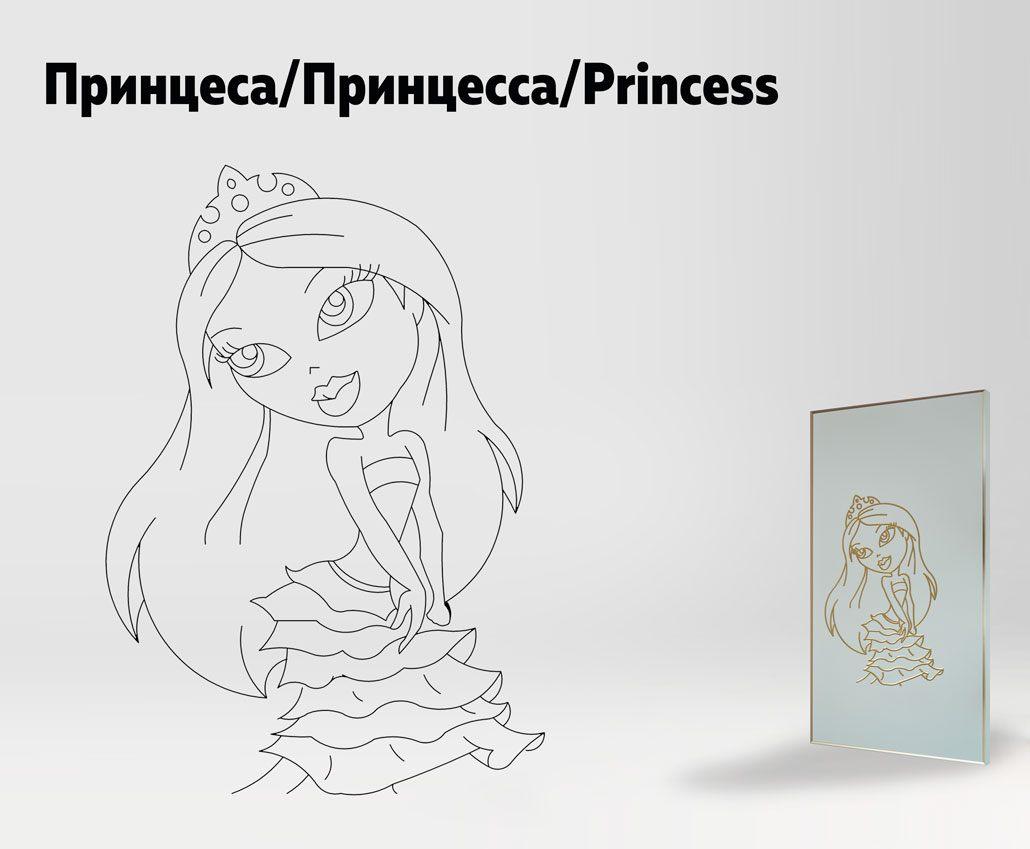 Мебельный фасад для детских комнат Принцесса