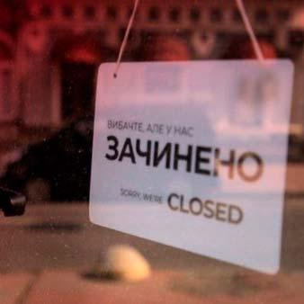 Kiev closet