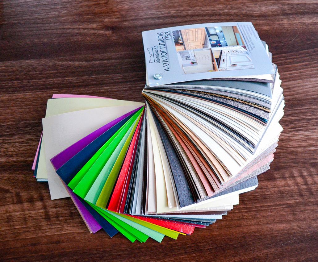 Каталог кольорів ПВХ