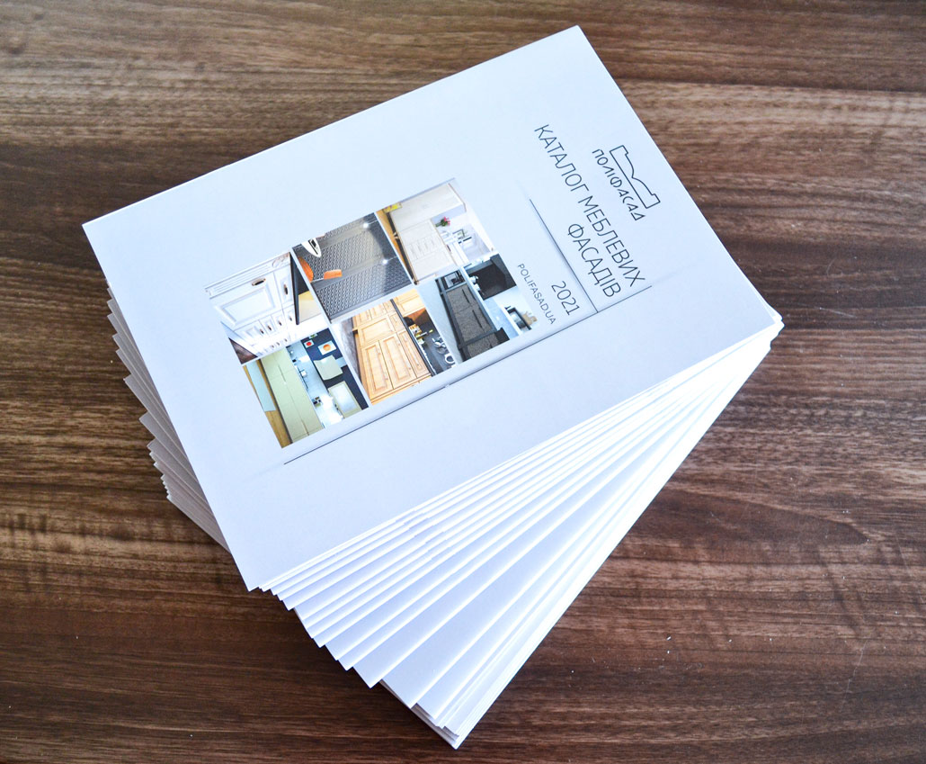 Material diller katalog