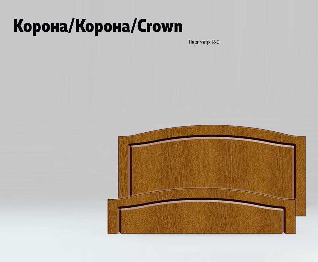 Быльца для кровати Корона