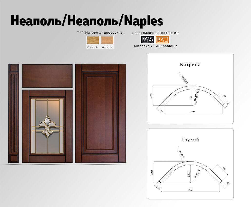 Техническое описание фасада с массива дерева Неаполь