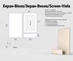 Техническое описание фасада МДФ серии Экстра от Полифасад - Экран-Виола