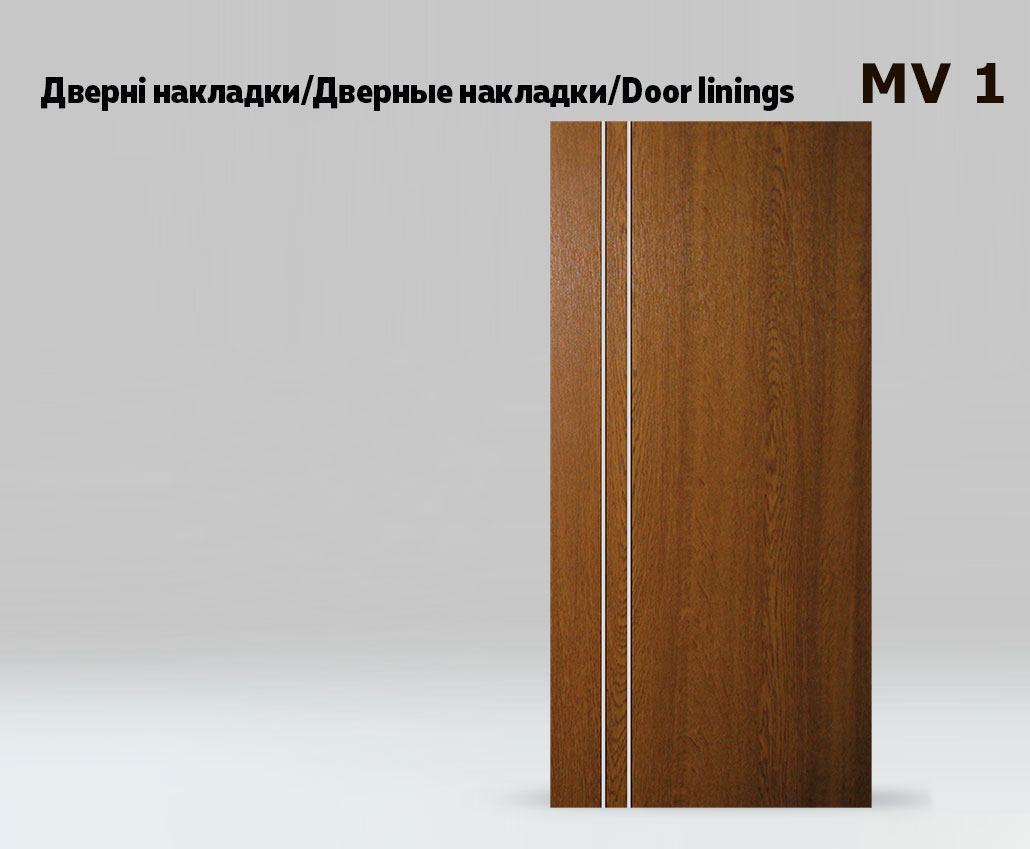 Дверная накладка МДФ с металлической прожилкой на металлические двери MV1