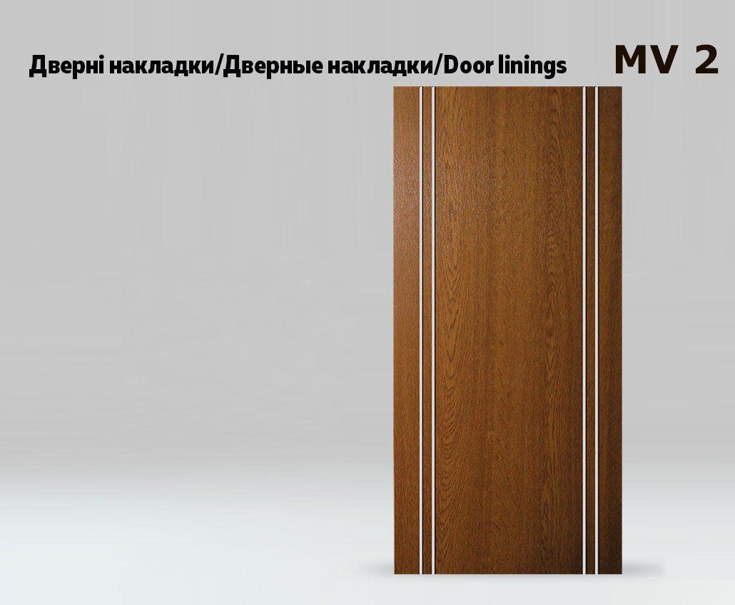 Дверная накладка МДФ с металлической прожилкой на металлические двери MV2
