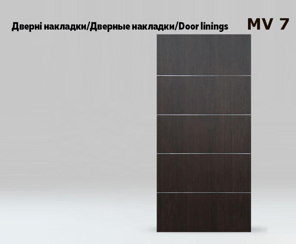 Дверная накладка МДФ с металлической прожилкой на металлические двери MV7