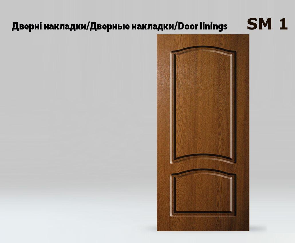 Дверная накладка МДФ на металлические двери SM1