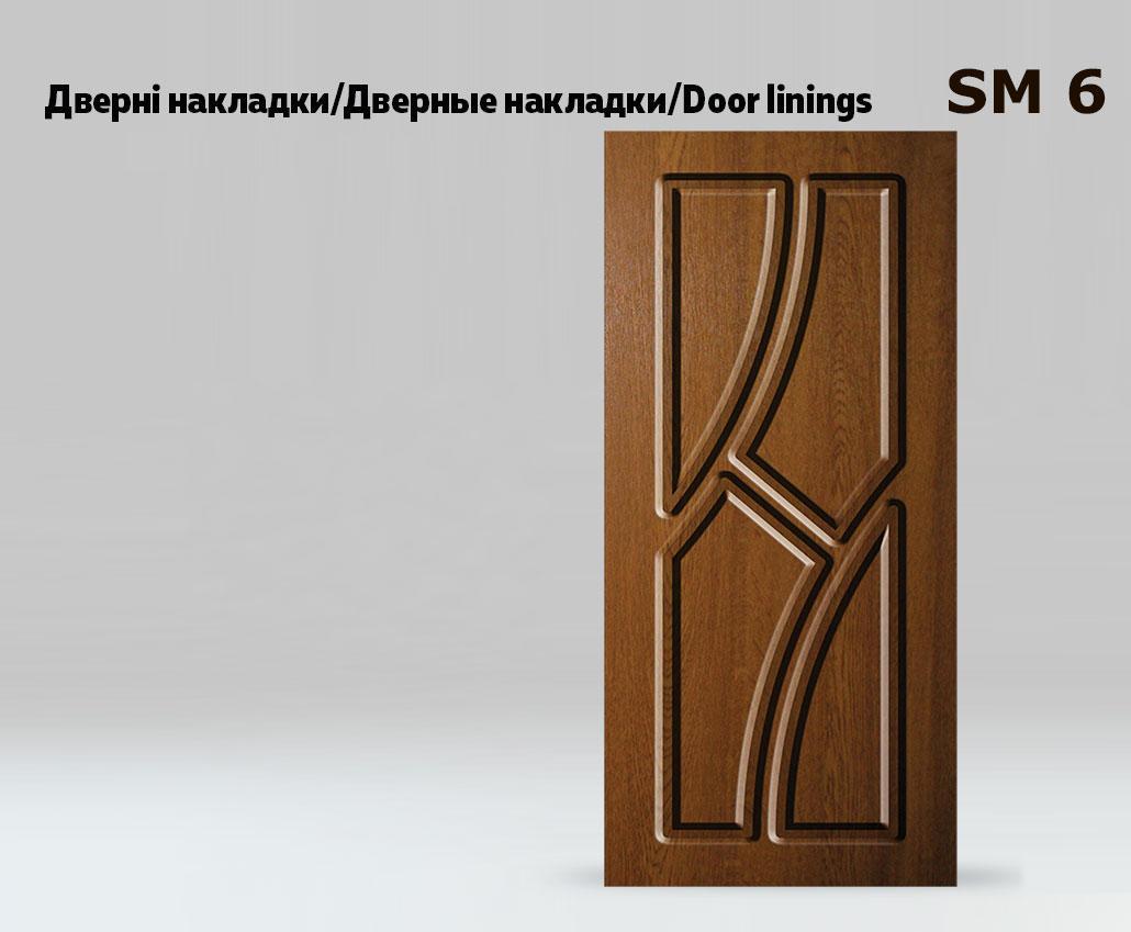 Дверная накладка МДФ на металлические двери SM6
