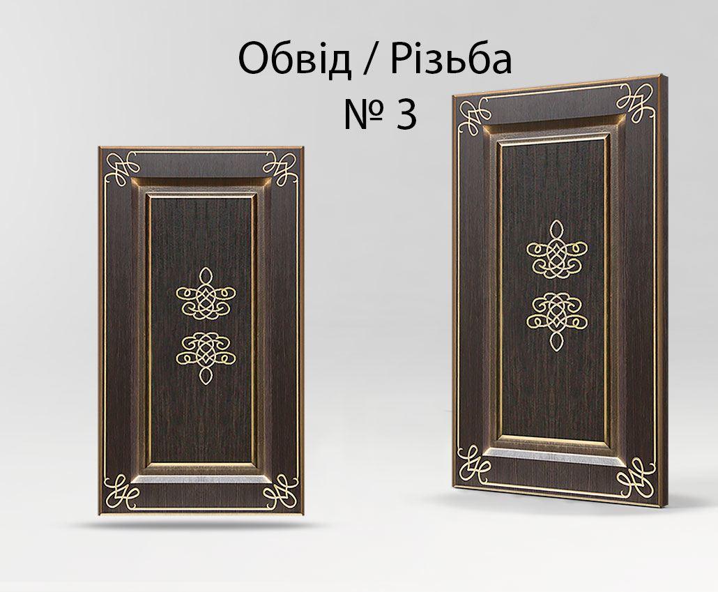 Мебельный фасад с обводами №3 и резьбой №3