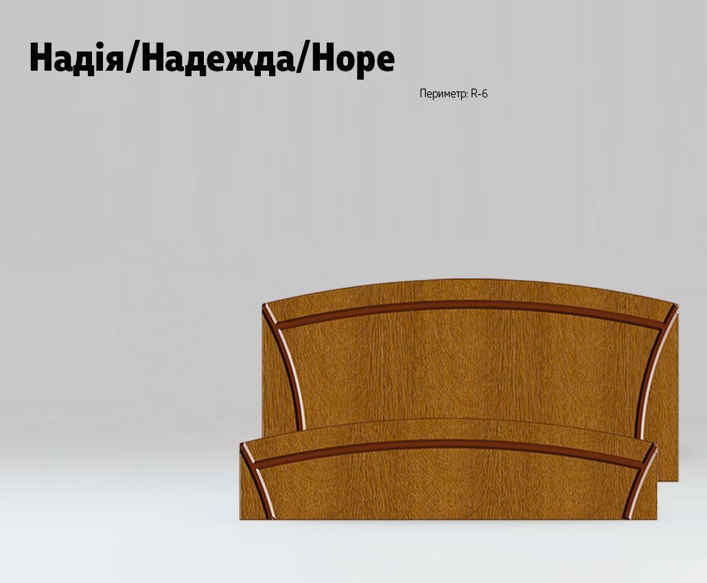 Быльца для кровати Надежда