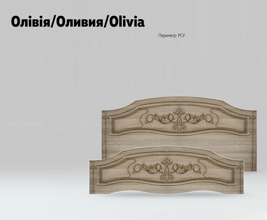Быльца для кровати Оливия