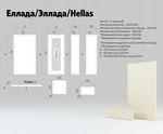 Техническое описание фасада МДФ серии Экстра от Полифасад - Еллада