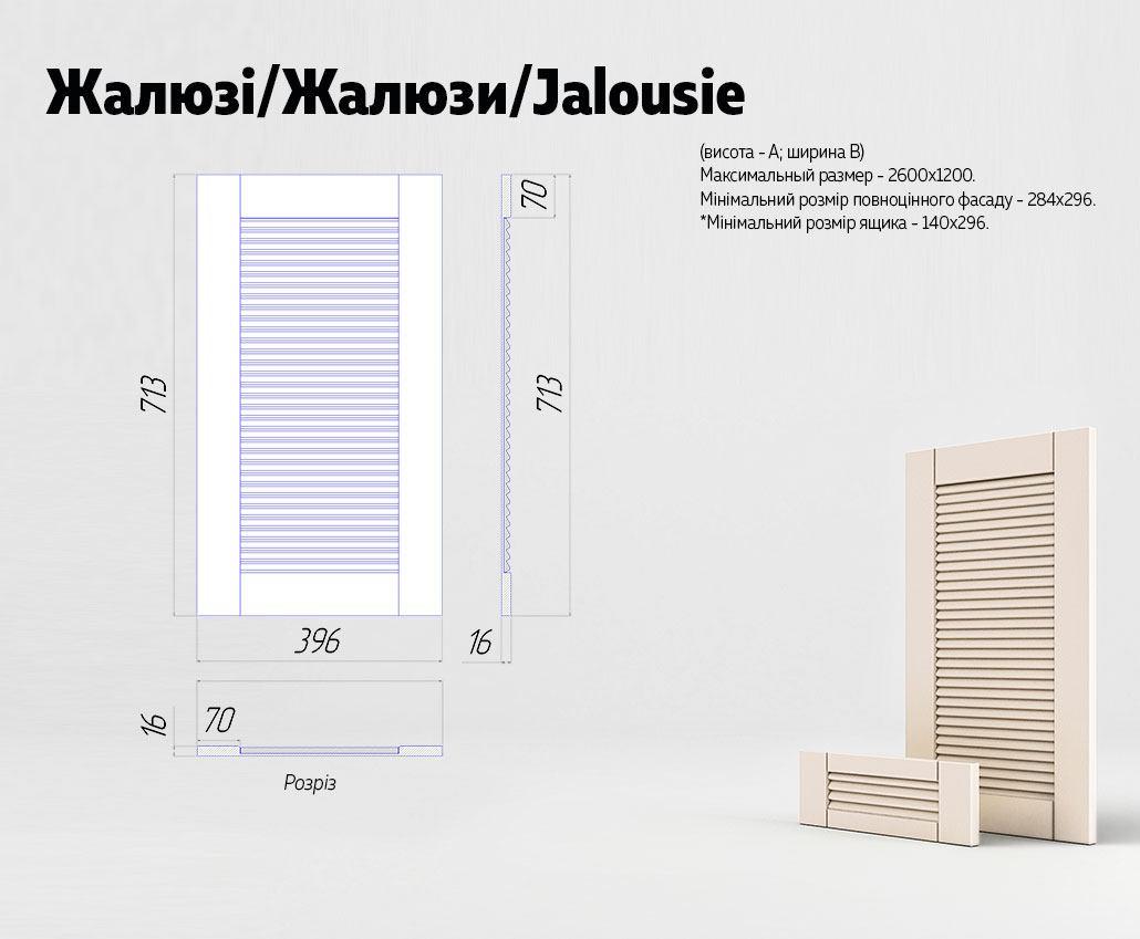 Техническое описание фасада МДФ серии Престиж от Полифасад - Жалюзи новые
