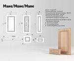 Техническое описание фасада МДФ серии Престиж от Полифасад - Мане