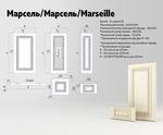 Техническое описание фасада МДФ серии Престиж от Полифасад - Марсель