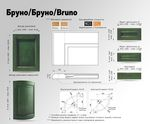 Техническое описание фасада с массива дерева Бруно
