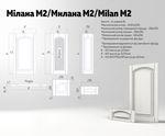 Техническое описание фасада МДФ серии Экстра от Полифасад - Милана М2