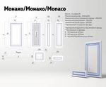 Техническое описание фасада МДФ серии Экстра от Полифасад - Монако