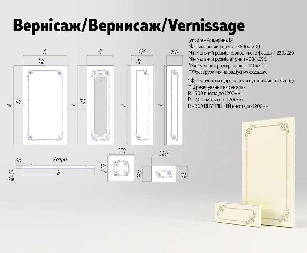 Техническое описание фасада МДФ серии Престиж от Полифасад - Вернисаж