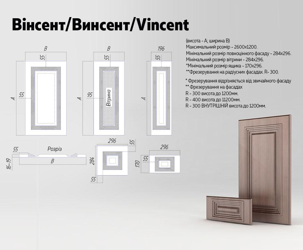Техническое описание фасада МДФ серии Престиж от Полифасад - Винсент