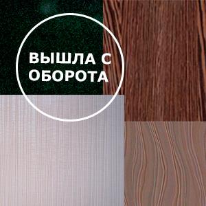 Изменения в каталоге пленки ПВХ