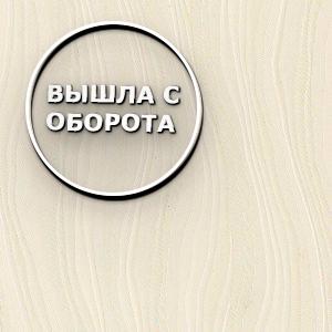 Изменения в каталоге ПВХ